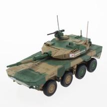 Maneuver Combat Vehicle Display Model JGSDF, Japan