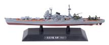 IJN heavy cruiser Chikuma – 1944