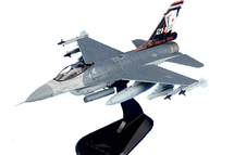 F-16A Fighting Falcon ROCAF 21st FS Gamblers, Luke AFB, AZ