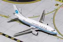 Xiamen B737-500 B-2591 Gemini Diecast Display Model