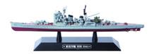 IJN heavy cruiser Haguro 1944
