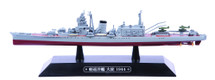 IJN light cruiser Oyodo 1944 - Clam Shell Only!
