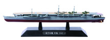 IJN light aircraft carrier Shoho 1942 - Clam Shell Only!