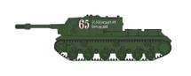 ISU-152 Tank Destroyer Soviet Assault Gun Brigade, near Berlin 1945