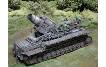 LOKI Railway Gun, German Normandy WWII