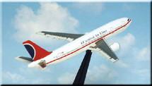A300-B4 Carnival Air Lines