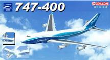 747-400 Boeing New Dreamliner House Color
