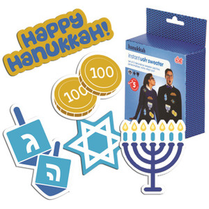 Instant Ugly Hanukkah Sweater Kit
