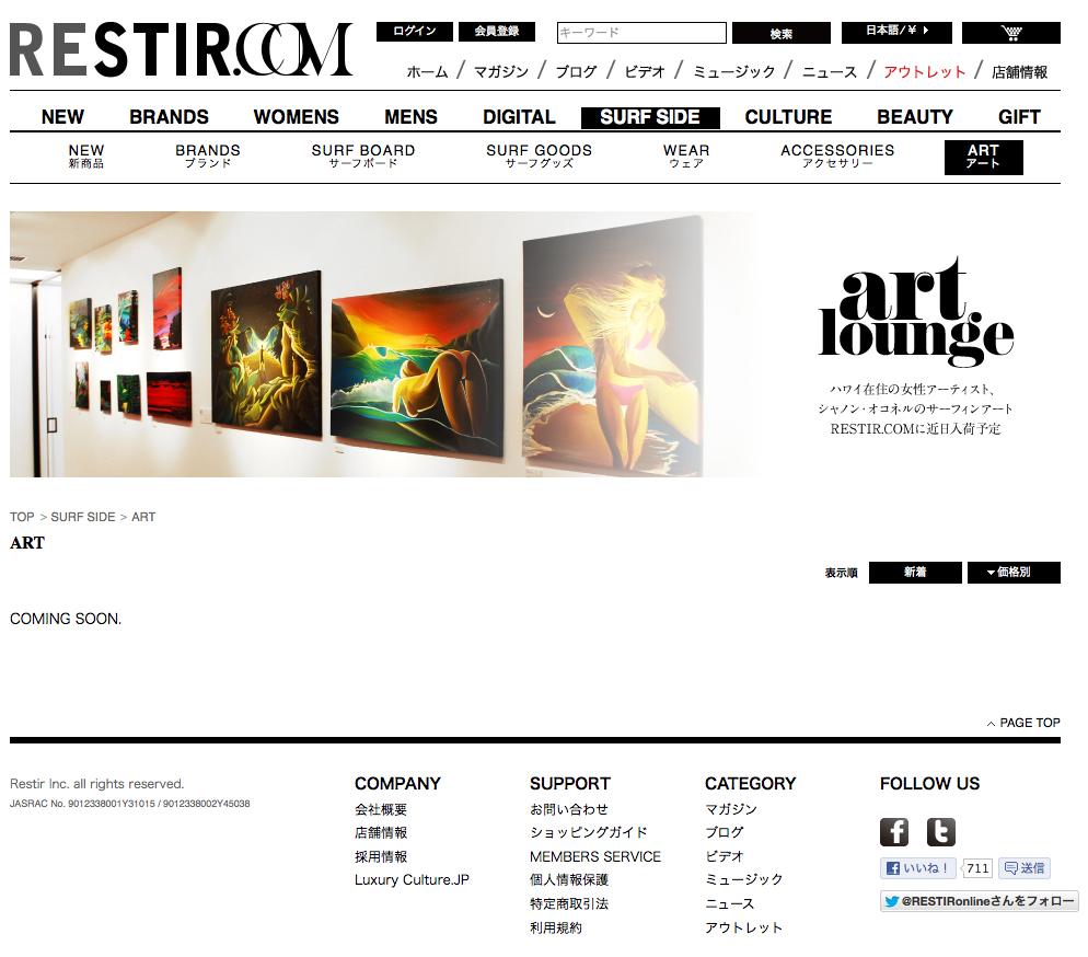 2012-08-15-danielle-zirkelback-shannon-oconnell-restir-221-newsletter-web-9th-wave-gallery.jpg