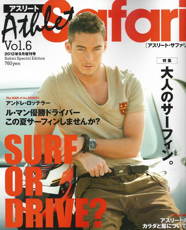 danielle-zirkelback-safari-magazine-1-web.jpg