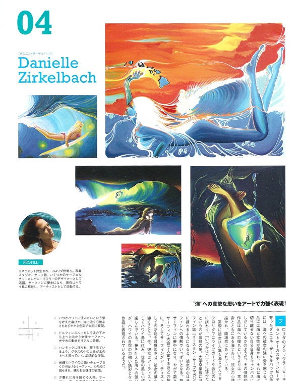 danielle-zirkelback-safari-magazine-2-web.jpg