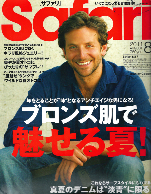 drew-toonz-safari-magazine-2-web.jpg