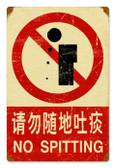 Vintage-Retro No Spitting Metal-Tin Sign