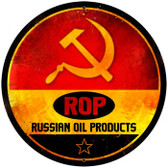 Vintage-Retro ROP Gasoline Tin-Metal Sign LARGE