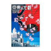 Retro Tokyo Metal Sign 24 x 36 Inches