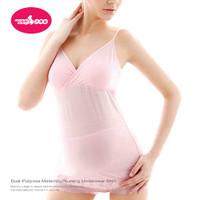 mammy village - Dual Purpose Matenity/Nursing Crossover Tank Top (Pink)
