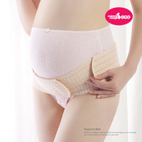 mammy village - Double Layer Support Belt