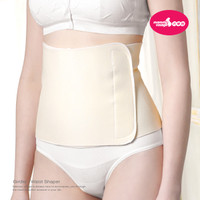mammy village - Postpartum Easy-Adjust Girdle