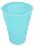 POWDER BLUE 25 X 270ml (9oz) PLASTIC CUPS