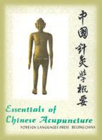 Essentials of Chinese Acupuncture EssAcu