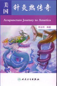 Acupuncture Journey to America 美国针灸热传奇