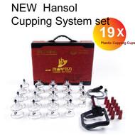 Hansol Bu-Hang 19 Piece Cupping Set