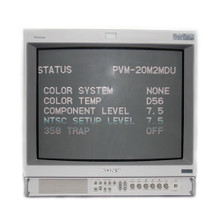 Sony PVM-20N5U Trinitron Color Video Security Monitor