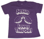 Local Celebrity Jesus Loves This Girl Kids Tee Shirt