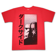 Star Wars Japan Dark Side Side Red Graphic TShirt