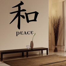 Peace Kanji Wall Decal