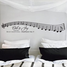 Ode to Joy Music Bar Wall Decals, Music Wall Decals