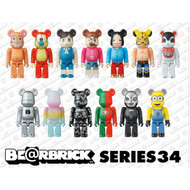 Bearbrick Series 34