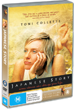 japanesesstory.jpg