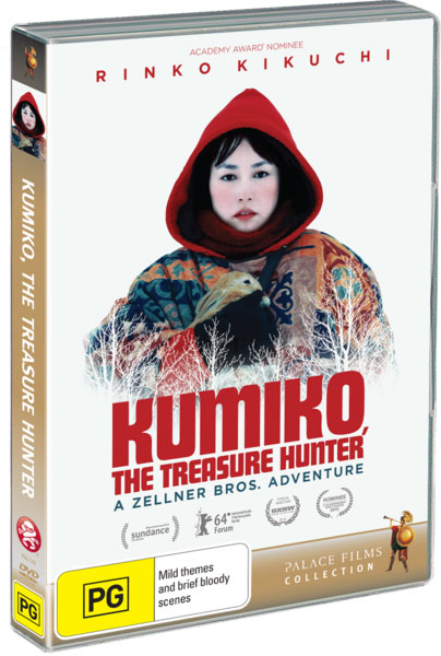kumikothetreasurehunter.dvd.jpg
