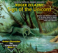 Sign of the Unicorn by Roger Zelazny (CD Audiobook)