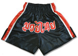 NO LOGO Muay Thai Shorts-Black