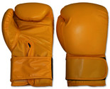 NO LOGO Cardio Boxing Gloves - Yellow
