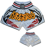 Muay Thai Shorts - White/Black/Red/Yellow
