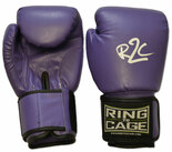 R2C Women's Purple (Lavender) Classic Boxing Gloves