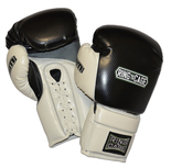 2.0 Deluxe MiM-Foam Sparring Gloves - Lace-up