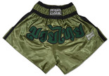 Muay Thai Shorts - Marine Green/Black