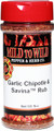 Garlic Chipotle Savina Rub - 5oz