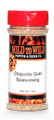 Chipotle Grill Seasoning - 7.5 oz