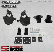 """07-13 Chevy Silverado/GMC Sierra 1500 2WD/4WD 4"""" Front & 7"""" Rear Lowering Kit"""