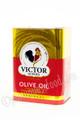 Victor Guedes Olive Oil