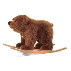 Urs Rocking Bear