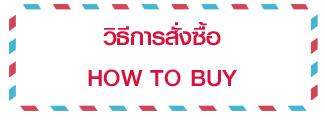 how-to-buy3.jpg