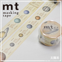 Masking Tape MT EX Space