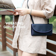 Voyaging Girlish Bag