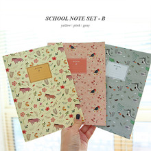 School Note Set B